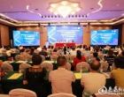 2021年湖南省医学会内分泌学专业委员会学术会议暨糖尿病学专业委员会学术会议在娄底召开