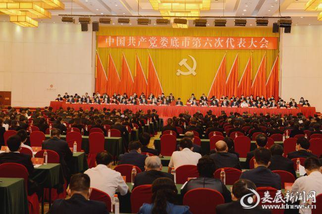 (9月29日下午,中国共产党娄底市第六次代表大会圆满完成各项议程胜利闭幕。记者 严伯霖 刘新山 摄影)