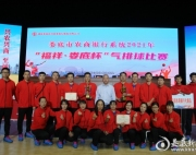 涟源农商银行代表队在福祥·娄底杯气排球比赛再获佳绩