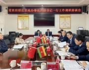 省联社娄底办事处领导来涟源农商银行调研指导工作