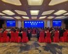 新化高新区召开企业家座谈会