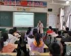 走马街镇开展预防未成年人沉迷网络宣传教育活动