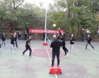 娄底市规划设计研究院工会委员会举办第二次气排球比赛